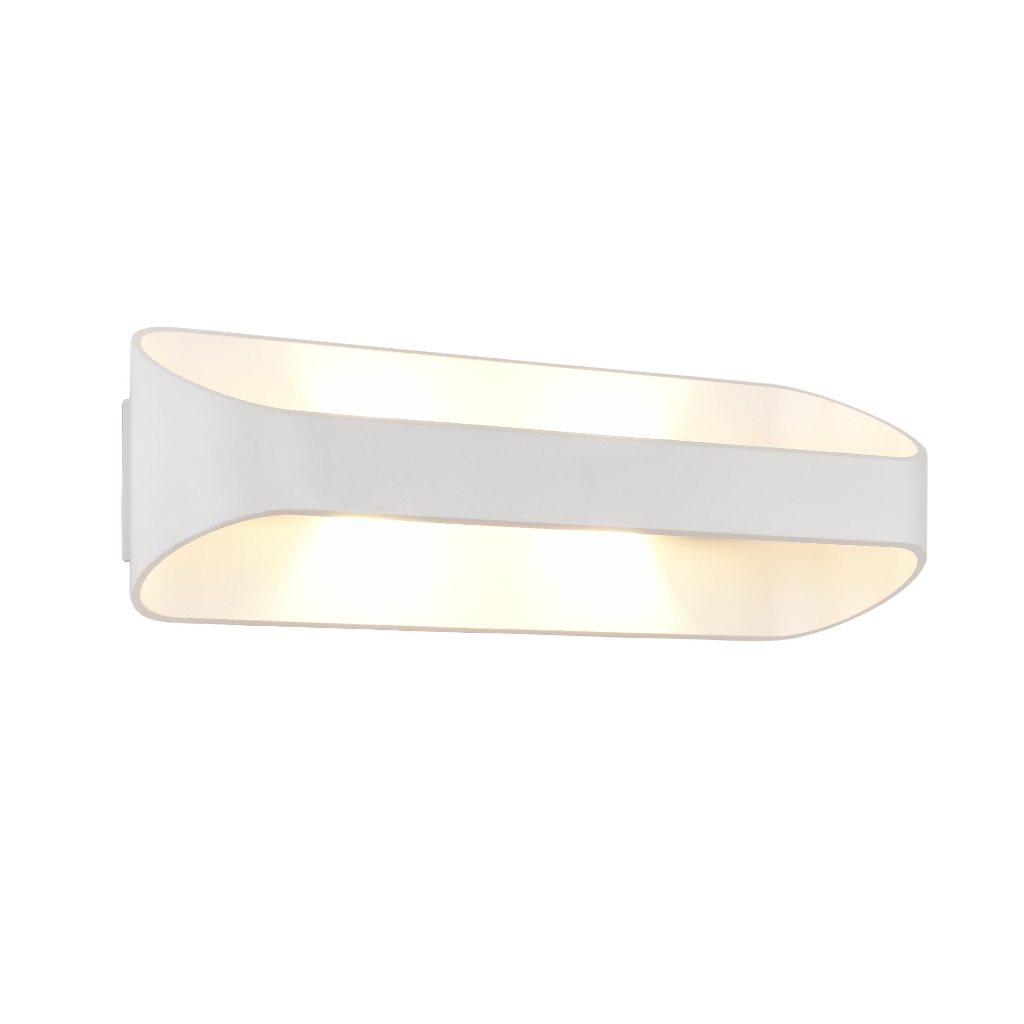 wandleuchte wei 2xg9 wandlampe beleuchtung flurlampe wandstrahler 4251155588875 ebay. Black Bedroom Furniture Sets. Home Design Ideas