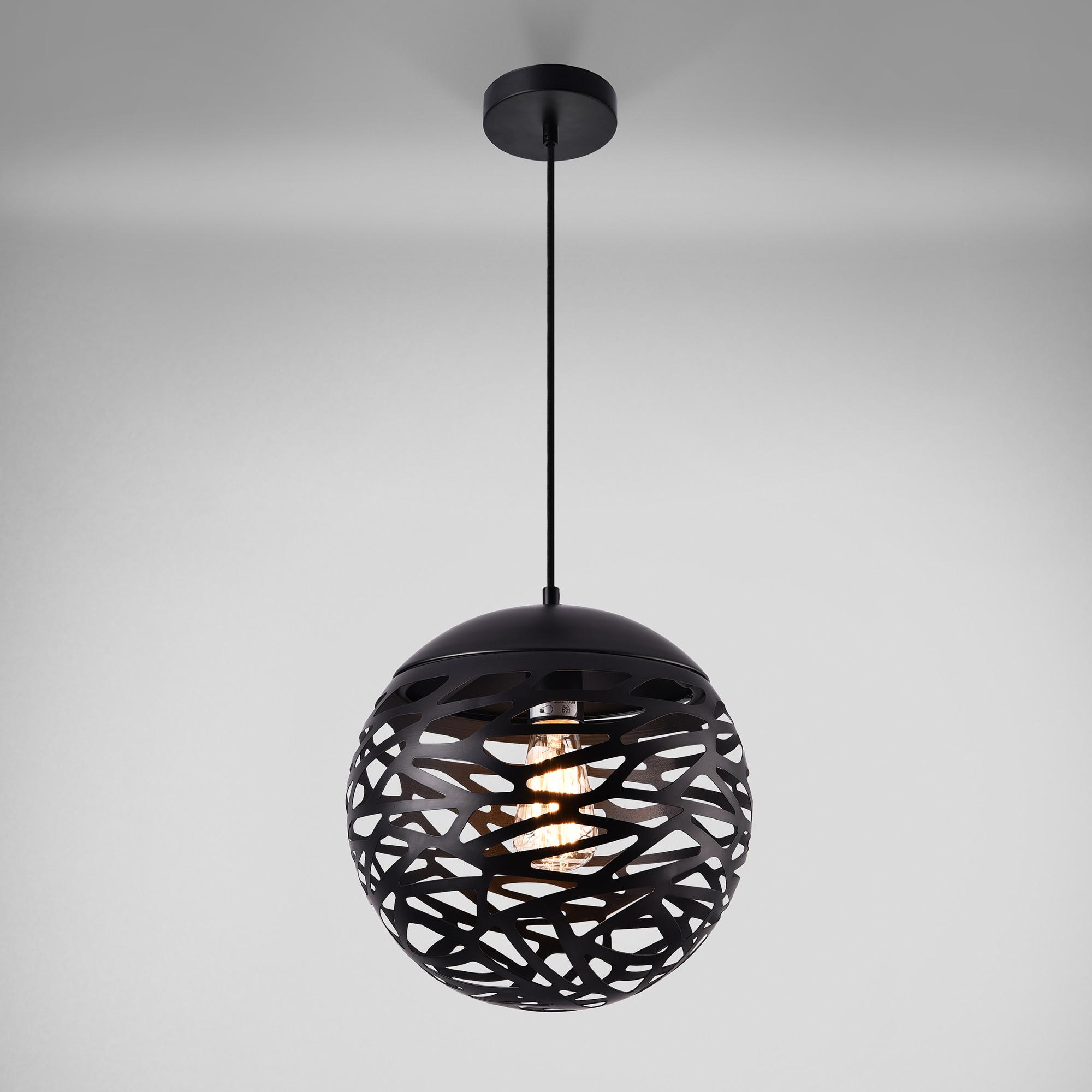 h ngeleuchte metall schwarz deckenleuchte leuchte pendelleuchte rund ebay. Black Bedroom Furniture Sets. Home Design Ideas