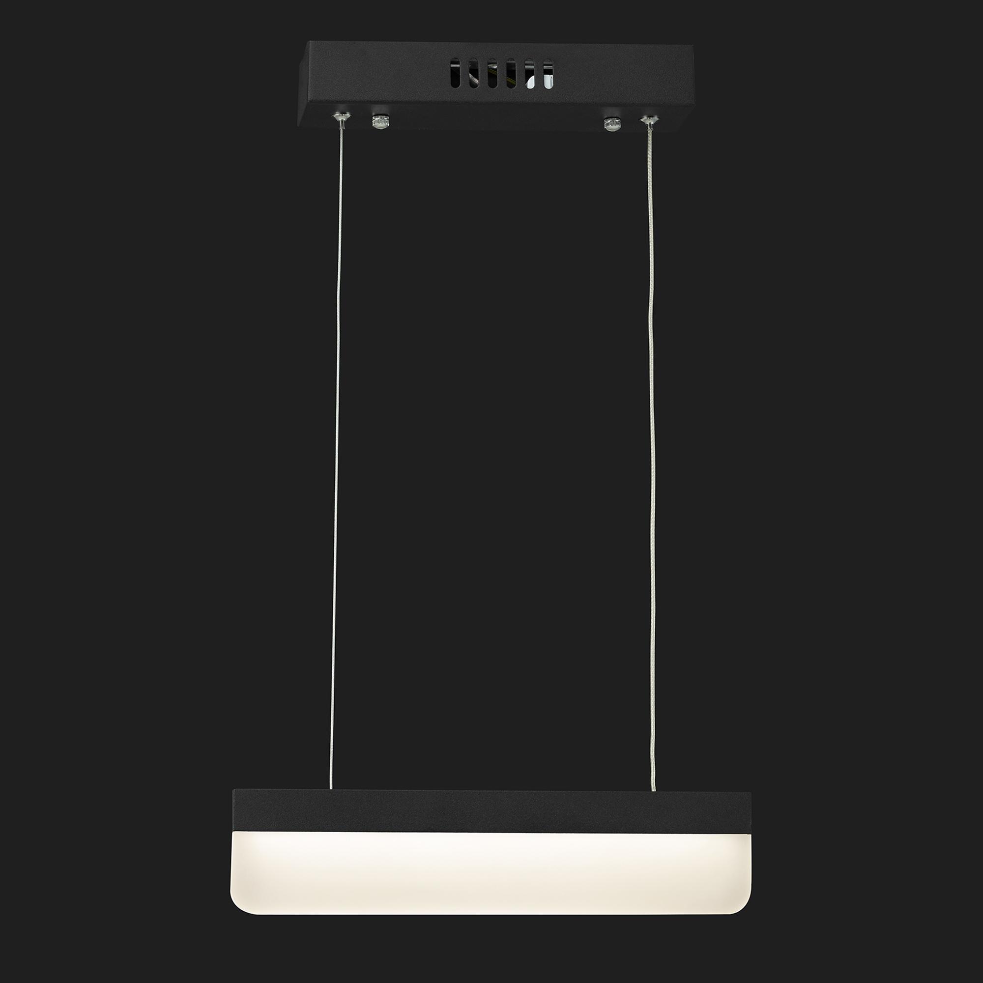 Design led lampada a sospensione cromo nero slim - Lampada led design ...