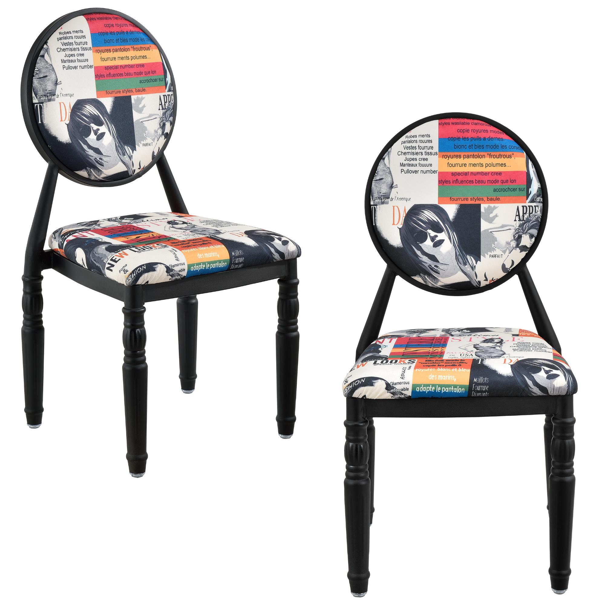 [en.casa]® Židle HTFL-6301